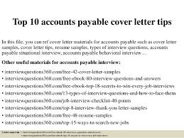 Sample Resume Accounts Payable by Sample Resume For Accounts Payable Clerk Resume Cv Cover Letter