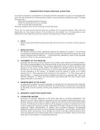 dissertation topics in human resource management sample cover letter for internship business the lady or the tiger