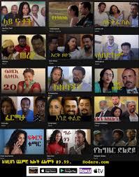 movietube 20 download free informer technologies movies