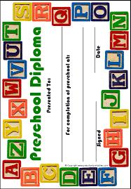 preschool certificates www preschoolprintables certificates