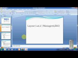 java null layout manager swing java layout manager border layout flow layout grid layout in