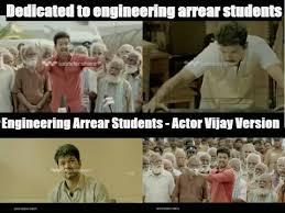 Memes Engineering - engineering arrear students voice வ ஜய version tamil