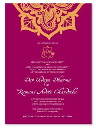 Online Marriage Invitation Online Wedding Invitation Cards Templates Indian Wedding