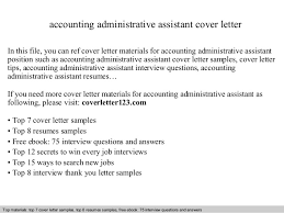 letter accounting assistant