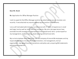 Cover Letter For Front Desk Position Office Manager Cover Letter