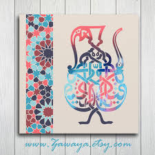 multi colored canvas print with arabic calligraphy islamic