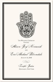 hamsa star of david jewish wedding program