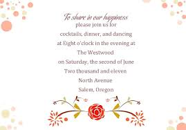 reception invitation idea second wedding invitation wording and wedding reception