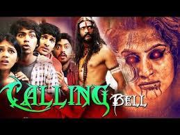 katrina kaif latest new movie 2016 kick start latest bollywood