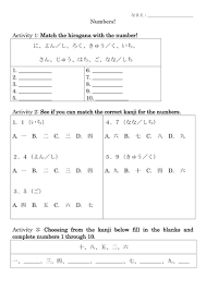 all worksheets printable hiragana worksheets free printable