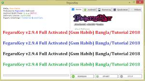 tutorial android multi tool smart mobile firmware fegarukey v2 9 4 full activated gsm habib