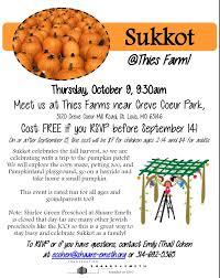 Pumpkin Patch St Louis Mo by Sukkot Thies Farm Jewishinstlouis