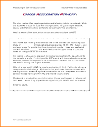 Email Resume Template 8 Self Introduction Email Sample For New Employee Introduction