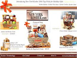 nyc gift baskets zabars gift baskets kosher nyc gourmet srcncmachining