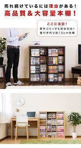 comic book cabinets for sale sangostyle rakuten global market double slide rear fukamoto shelf