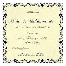 islamic invitation cards islamic wedding invitation cards casadebormela