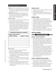 The Mcgraw Hill Companies Worksheet Answers History Ch 7 Glencoe Worksheets