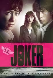 Vị Thanh Tra 2 Mặt Joker Yurusarezaru Sosakan 2010