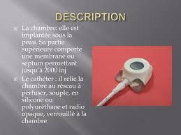 chambre implantable d馭inition definition d une chambre implantable les abords vasculaires h