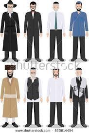 shabbat clothing orthodox stock images royalty free images vectors
