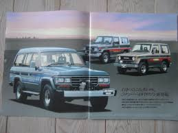 land cruiser user manual jdm hj61 vx brochure and owners manual ih8mud forum