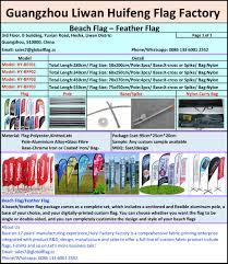 Beach Flag Pole Outdoor Custom Beach Flags Electric Operated Flag Pole Indoor