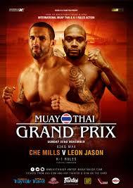 poster k che che mills v jason k 1 bout announced for mtgp 2
