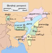 Map Of Northeast File Northeast India States Ta Svg Wikimedia Commons