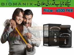 hammer of thor capsule in charsada 03009791333 lahore buy