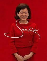 Jackie Meme - jackie c meme guy