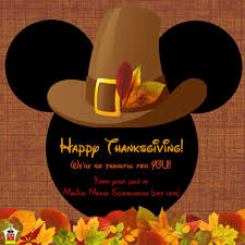 thanksgiving archives magical mouse schoolhouse