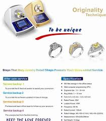 Jewelry Engraving Machine Magic Ring Engraving Machine Id 3170767 Product Details View