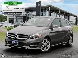 mercedes 2016 inventory search mercedes benz overseas motors
