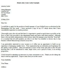 amazing example of a cover letter for retail 88 in download cover