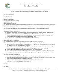 cover letter dear recruiter 1908