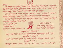 Invitation Letter Wedding Gallery Wedding Popular Bengali Marriage Invitation Card 76 About Remodel Make A