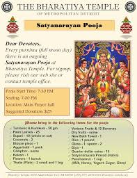 satyanarayan pooja invitation wordings in marathi sample wedding