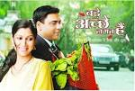 picture of Bade Ache Lagte Hain Online News Discussions Sony Tv Serial  images wallpaper