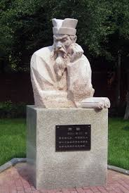 confucius kong fuzi daoism the warring states period article