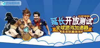 cr馥r un bureau d 騁ude 北京游戏网 游戏资讯 游戏攻略 新手卡 激活码 推广卡 礼包卡