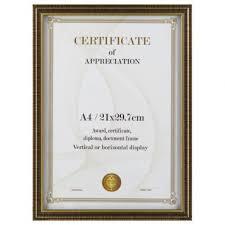 document frame document frame