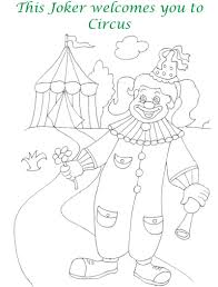 circus printable coloring page for kids 2