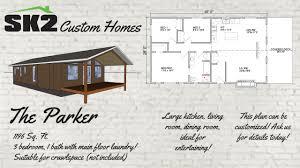 sk2 custom homes schmidt u0026 sons