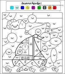 11 best hijaiyah images on pinterest learning arabic alphabet