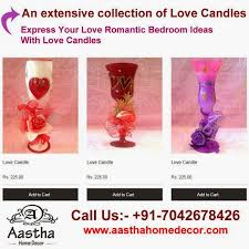 Shopping Home Decor Online Aastha Home Decor Home Furnishing Stores In India