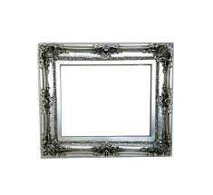 20x24 large picture frame ornate frame shabby chic frame for