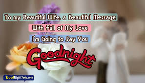 to my beautiful a beautiful message with of my i