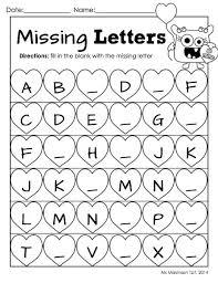 kindergarten valentine worksheets february printable packet