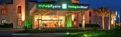 holiday inn resort half moon bay hotel by ihg