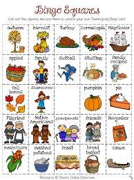 thanksgiving bingo create your own luck freebie tpt free